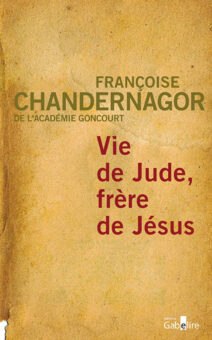 vie-de-jude-frere-de-jesus
