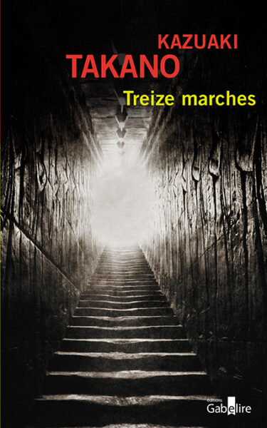 Treize-Marches_web